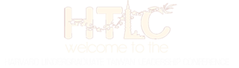 Harvard Taiwan Leadership Conference- English Site